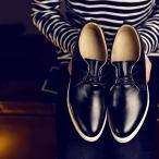 わけあり アウトレット スニーカー ワケあり 訳あり メンズ 靴 紳士靴 シューズ 2017 春 新春