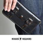 MIHARA YASUHIRO ミハラヤスヒロ 財布 長財布 本革 レザー メンズ 国産 2017 春 夏 春夏