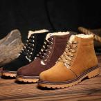 ムートンブーツ ブーツ わけあり アウトレット ワケあり 訳あり メンズ 靴 シューズ 2017 秋冬 冬