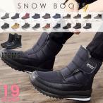 スノーブーツ メンズ 靴 カジュアルシューズ 防寒 アウトドア おしゃれ