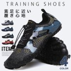 トレーニングシューズ メンズ 靴 ジム 超軽量 筋トレ ジョギング フィットネス おしゃれ
