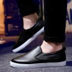 アウトレット スニーカー ワケあり わけあり 訳あり メンズ 本革革靴 靴 紳士靴 シューズ 2016 秋 冬 秋冬