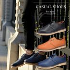 ショッピング訳あり わけあり アウトレット スニーカー ワケあり 訳あり メンズ 靴 紳士靴 シューズ 2017 春 夏 春夏