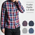 ネルシャツ メンズ 長袖 チェック柄 ワークシャツ シャツ カジュアルシャツ アメカジ 2017 夏