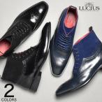 ビジネスブーツ ビジネスシューズ 革靴 本革 メンズ ルシウス LUCIUS 靴 紳士靴 シューズ 2017 春 夏 春夏