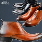 ビジネスブーツ 革靴 本革 メンズ ショートブーツ ビジネスシューズ チャッカブーツ 紳士靴 ルシウス LUCIUS 2016 秋 冬 秋冬