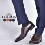 ビジネスシューズ メンズ カジュアル 本革靴 革靴 本革 ルシウス LUCIUS 靴 紳士靴 シューズ 2018 冬 新春