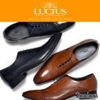 ビジネスシューズ イントレ 型押し 切り替え ストレートチップ メンズ 本革 革靴 ルシウス LUCIUS 靴 紳士靴 シューズ 2018 春夏 夏