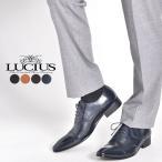 ビジネスシューズ 革靴 本革 メンズ ルシウス LUCIUS 靴 紳士靴 シューズ ネイビー 2017 春 夏 春夏