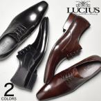 ショッピングビジネスシューズ ビジネスシューズ 革靴 本革 メンズ ルシウス LUCIUS 靴 紳士靴 シューズ 2017 夏