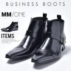 ビジネスブーツ ビジネスシューズ PU革靴 低反発 撥水 メンズ ショートブーツ 紳士靴 ロングノーズ ベルト サイドゴア 2017 夏