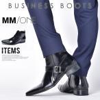 ビジネスブーツ ビジネスシューズ PU革靴 低反発 撥水 メンズ ショートブーツ 紳士靴 ロングノーズ ベルト 2017 夏