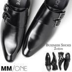 ビジネスシューズ PU革靴 メンズ MM/ONE シューズ 靴 紳士靴 ダブルモンク アウトレット わけあり 2017 夏