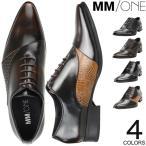 ビジネスシューズ PU革靴 メンズ MM/ONE イントレチャート 靴 紳士靴 シューズ アウトレット わけあり 2017 夏