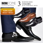 ビジネスシューズ メンズ 合成革靴