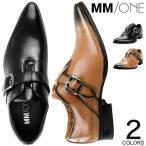 ビジネスシューズ メンズ 紳士靴 モンクストラップ PU革靴 シューズ アウトレット わけあり 2017 夏