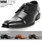 キングサイズ ビジネスシューズ メンズ PU革靴 紳士靴 靴 シューズ 大きいサイズ 2017 春 新春