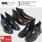 サイドゴアブーツ メンズ 紳士靴 冬靴 カジュアルシュ