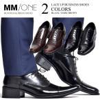 ビジネスシューズ メンズ 合成革靴 ストレートチップ 紳士 おしゃれ 安い