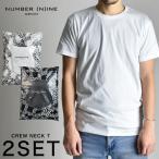 NUMBER (N)INE DENIM ナンバーナイン デニム Tシャツ パックT 2枚セット クルーネック メンズ 2017 春 新春