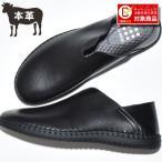 ショッピングサボ バブーシュシューズ バブーシュ サンダル サボ メンズ 革靴 シューズ 靴 紳士靴 2017 夏