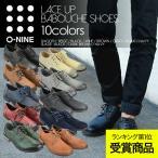 オックスフォードシューズ メンズ PU革靴 靴 紳士靴 シューズ ネイビー 2017 春 新春