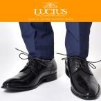 ビジネスシューズ 革靴 本革 本革靴 カジュアル メンズ 靴 紳士靴 シューズ ルシウス LUCIUS ネイビー 2018 春夏 夏