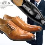 ショッピングウェディング 革靴 本革 メンズ ビジネスシューズ 結婚式 ウェディング パーティー 紳士靴 2017 春 夏 春夏