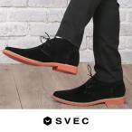 チャッカブーツ メンズ 合成革靴 ショートブーツ スウ