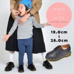 オックスフォードシューズ 3ホール レディース メンズ 合成革靴 ワークブーツ 紳士靴 2018 2019 冬