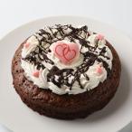 ガトーショコラ5号・誕生日ケーキ・バレンタイン・チョコレートケーキ:送料無料・ホワイトデー