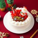 2020Xmas苺の生クリームケーキ5号(3〜4名様分:15センチ):送料無料クリスマスケーキ