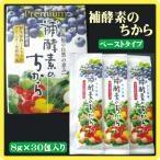 フジスコ プレミアム 補酵素のちから 8g×30包 (ペースト食品)