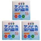 ショッピングインフルエンザ 除菌・抗菌・消臭 サンシール 室内菌無 120g 3個セット