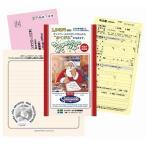サンタさんからのおてがみ 専用申込書(配達日指定) -サンタクロースからの手紙 <早期購入特典有り>