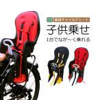 自転車用 チャイルドシート 後ろ子ども乗せ Airbike