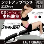 本格腹筋マシン マルチシットアップベンチ シットアップベンチ 折りたたみ アーチ型 腹筋ベンチ 腹筋 マシーン トレーニング 器具