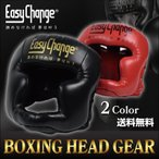 ボクシングヘッドギア 軽量 0.2kg 耐久性あり&鼻を負傷から保護する構造!EasyChange イージーチェンジ