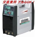 新ダイワ・フルデジタル制御交直兼用TIG溶接機 / STW201A (#47384)