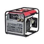 新ダイワ・エンジン溶接機 / EGW135 (#47451)