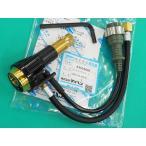 Panasonic送給装置用ダイヘン ブルートーチ接続アダプター / K4904A00 (#36776)
