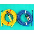 カラー溶接ケーブルセット・メスジョイント付 / 黄色ホルダー30M 青色アース 30M