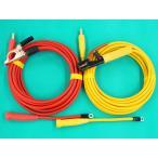 カラー溶接ケーブルセット・メスジョィント付 / 黄色ホルダー20M 赤色アース 20M
