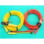 ねじ込式 メスジョイント付 溶接ケーブルセット / 黄色ホルダー5M 赤色アース5M