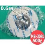 ダイヘンミグボーイ用ステンレスワイヤ / MB-308L  0.6mm-500g (#36980)