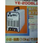 Panasonicインバータ制御直流TIG溶接機 / YE-200BL2