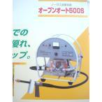 Panasonicノーガス溶接機(送給装置+トーチ) / YM-505N