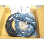 【TIG MINI専用】標準タイプ空冷TIGトーチ 200A-8M / AWX-2081 (#36430)