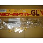 A切ゴールドライト切断器 火口3本付 小池酸素 / 酸素・プロパン用 (#36170)