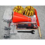 緊急防災工具(高圧ガス移動時車載用必帯) 一般高圧ガス用 12点セット 大陽日酸G&W / GW-12